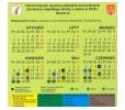 Harmonogram wywozu odpadów w formie kalendarza